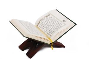 5 cara agar konsisten membaca Al Qur'an