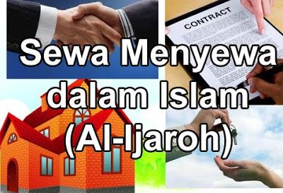 arti ijarah dalam Hukum Islam