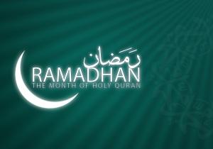 persiapan amalan di bulan ramadhan karim