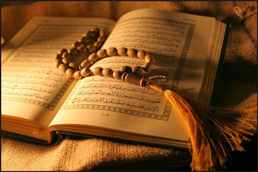 Hadits Tentang Keutamaan Menghafal AlQuran