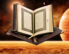 membaca ayat ayat pendek al quran