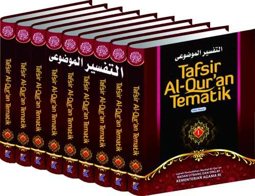 Kiat-Kiat Membaca dan Mentaddaburi Al Quran danTafsirnya