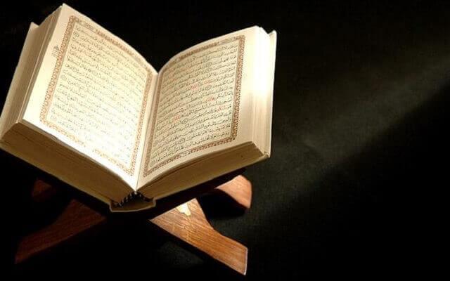 al_quran_langgam_jawa-e1441936549688.jpg